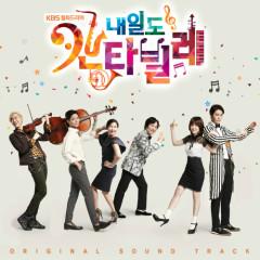 Tomorrow's Cantabile OST