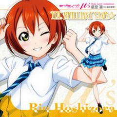 Love Live! Hosijora Rin Solo CD - THE BRILLIANT STAR☆