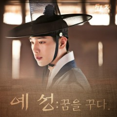 Hwajung OST Part.3 - Ye Sung