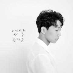 Sadness (Single)