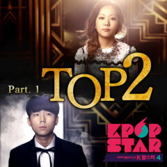 Kpop Star Season 4 TOP.2 Part.1