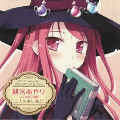 Witch's Garden Character Song Vol.1 Hinomiya Akari