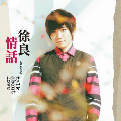 情话 / Talk About Love / Tình Thoại - Từ Lương