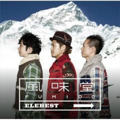 エレベスト (Elebest) (CD1) - Fumido