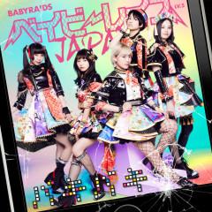Bakibaki - Babyraids Japan
