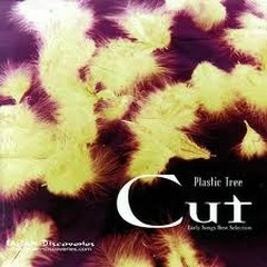 CUT ~ Early Songs Best Selection