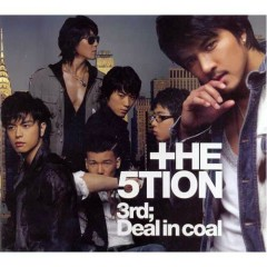 Deal In Coal - 5tion