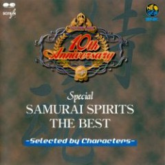 Scitron 10th Anniversary Special: Samurai Spirits THE BEST -Selected by Characters-