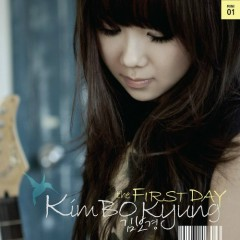 The First Day - Kim Bo Kyung