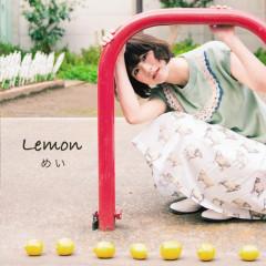 Lemon - mei