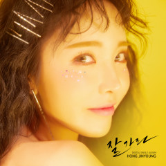 Good Bye (Single) - Hong Jin Young