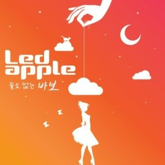 Irreplaceable Fool/Left Alone - LEDApple
