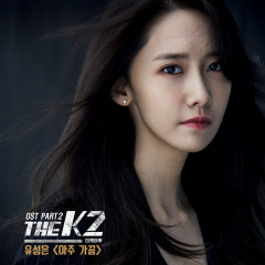 The K2 OST Part.2 - Yoo Seung Eun