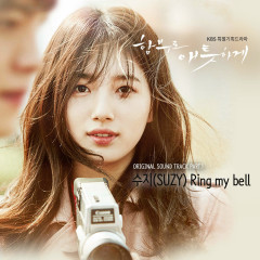 Ring My Bell (Uncontrollably Fond OST Part.1) - Suzy