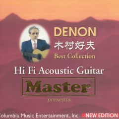 DENON Hi-Fi Acoustic Guitar - Best Collection