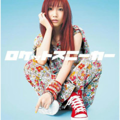 Rocket Sneaker / One x Time a