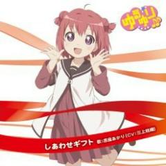 Yuru Yuri ♪♪ Music 01 - Shiawase Gift - Shiori Mikami