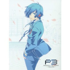 PERSONA3 THE MOVIE -#1 Spring of Birth- Theme Song CD Set