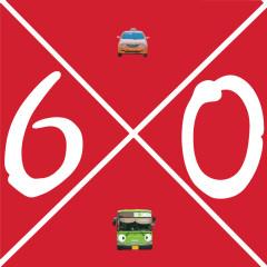 Hannam Transportation x293 Hannam x Parkbokgyu x 293 (Single)