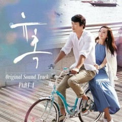 Temptation OST Part.4 - Moon Myung Jin