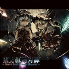 Touhou Kouma Gettan -Scarlet Devil Fantasic Rhapsody-