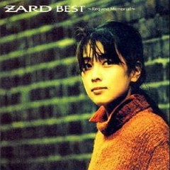 ZARD BEST ~Request Memorial~  - ZARD