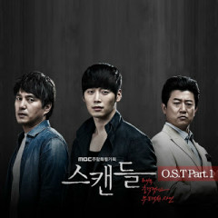 Scandal OST Part.1 - Position