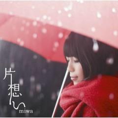 片想い (Kataomoi) - Miwa