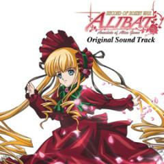 Record of Rozen War ALiBAT: Anecdote of Alice Game Original Sound Track