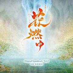 Hana Moyu (NHK Taiga Drama) Original Soundtrack Vol.2