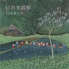 いのちの歌 (Inochi no Uta)  - Mariya Takeuchi