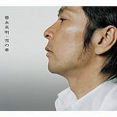 Yuki no Hana - Tokunaga Hideaki