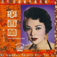 The Legendary Chinese Hits Vol. 17