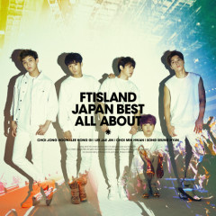 All About (Japan Best)
