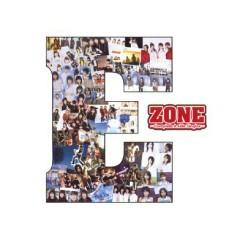 E ~Complete A side Singles~ (CD2) - Zone