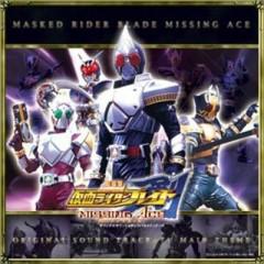 Masked Rider Blade: Missing Ace Original Soundtrack CD3