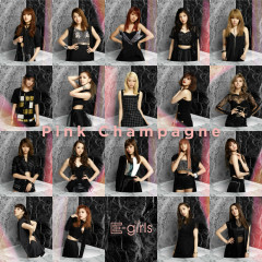 Pink Champagne - E-Girls
