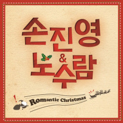 Romantic Christmas - Son Jin Young,No Soo Ram