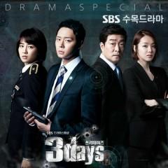 Three Days OST