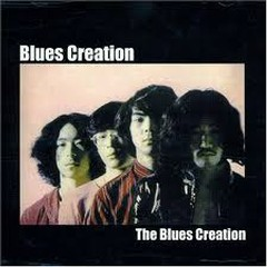 The Blues Creation - Blues Creation