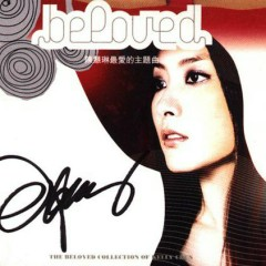 最爱的主题曲 (Disc 3) / BeLoved