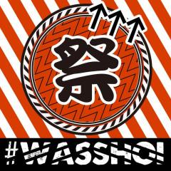 #WASSHOI - Daishi Dance