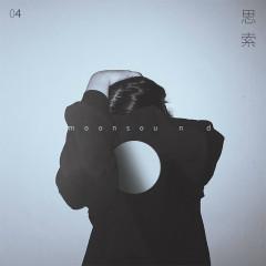 Speculation (Single)