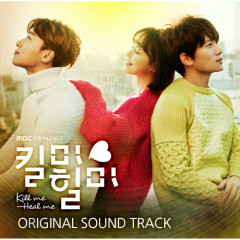 Kill Me Heal Me OST