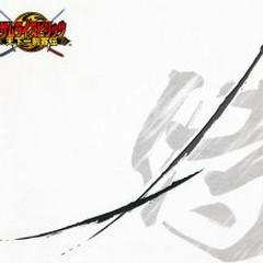 SAMURAI SPIRITS TENKAICHI KENKYAKUDEN & ZERO SOUND TRACKS CD3 No.1