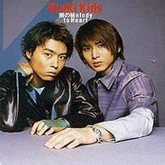 Ame no Melody / to Heart (雨のMelody) (Single) - Kinki Kids