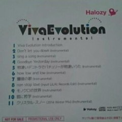 Viva Evolution Instrumental