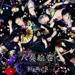 Yasou Emaki - Wagakki Band