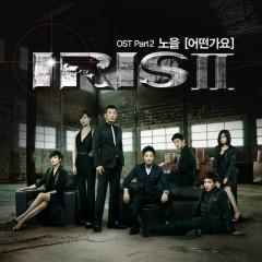 Iris II OST Part.2 - Noel