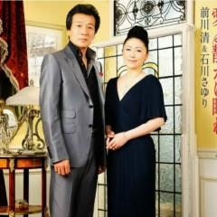 Ai yo Shizuka ni Nemure - Kiyoshi Maekawa,Sayuri Ishikawa